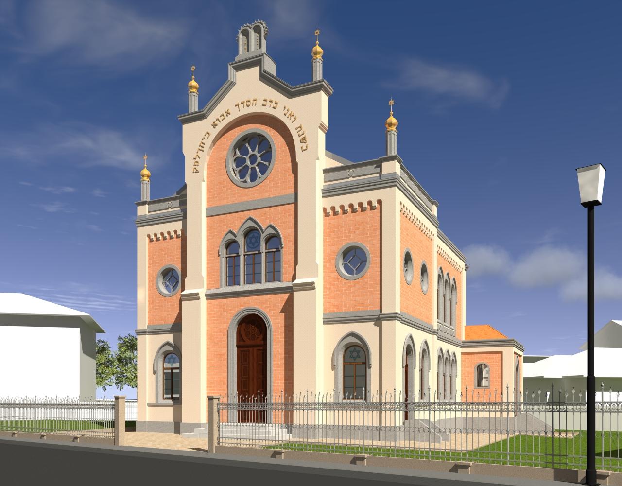 West- und Südansicht der Synagoge