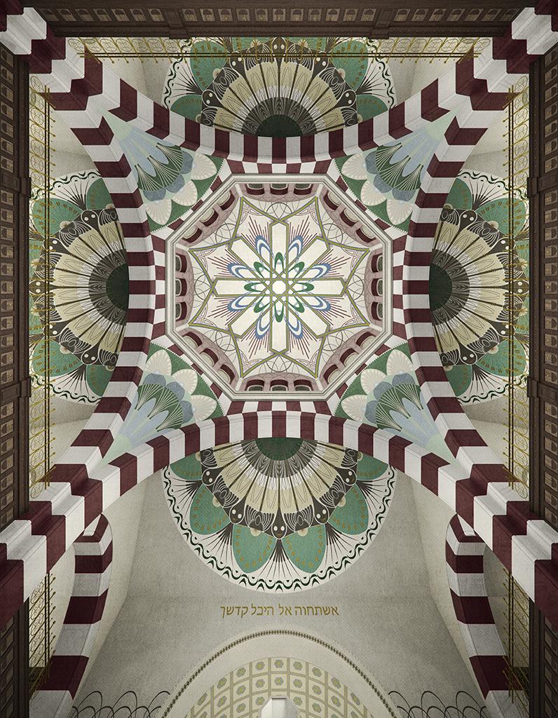 Blick in den Kuppelraum